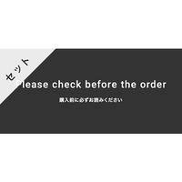 素材セット | 購入前に必ずお読みください [B]