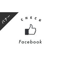 バナー素材|3サイズセット  Facebook [A]