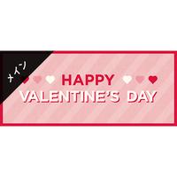 メインビジュアル素材| 940×400px バレンタイン[A]