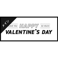 メインビジュアル素材| 940×400px バレンタイン[B]