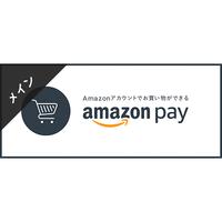 メインビジュアル素材| 940×400px  Amazon Pay導入ストア[B]