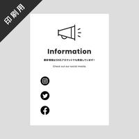 印刷用素材 | 最新情報のお知らせ
