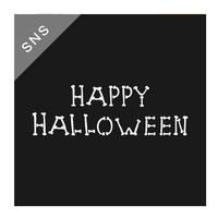 SNS素材|2サイズセット ハロウィン[B]