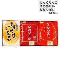 北海道米ギフト(各2kg)