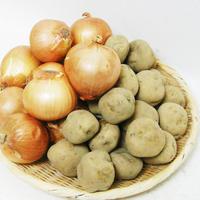 【北海道産】 じゃがいも・たまねぎ 野菜の詰め合わせ  約5kg