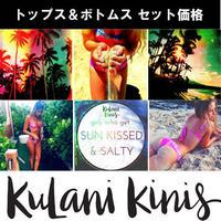 【KulaniKinis】★ボトムスのみ★(日本未上陸)人気デザインから選ぶハワイアンデザイン水着★