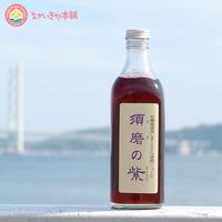 須磨の紫6本セット 有機栽培赤しそ100%使用 赤しそジュース  のコピー