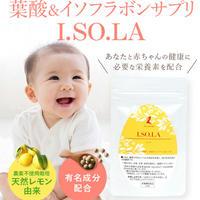 定期便「イソラ」レモン由来葉酸と麹菌発酵大豆イソフラボンサプリメント