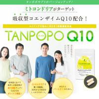 定期便「タンポポQ10」吸収型コエンザイムQ10,ジオスゲニン ミトコンドリア活性サプリメント