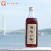 須磨の紫 有機栽培赤しそ100%使用 赤しそジュース