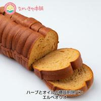 糖質制限パン【エルベオリオ 】ハーブとオイルのいい香りの糖質制限パンです