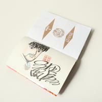 【三田紀房直筆サイン付き】『ドラゴン桜』全21巻セット[020300010000]