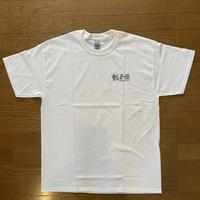 転売用Tシャツ(白)