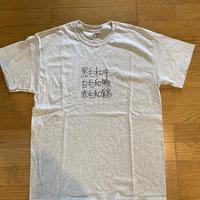 """""""C""""黒毛和牛Tシャツ(グレー) Lサイズ"""