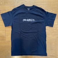 """""""C"""" (株)有限会社Tシャツ(黒) Lサイズ"""