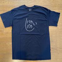 """""""C"""" バカバカしいTシャツ(黒) Lサイズ"""