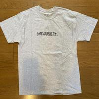 """C"" (株)有限会社Tシャツ(グレー) Lサイズ"
