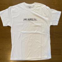 """""""C"""" (株)有限会社Tシャツ(白) Lサイズ"""