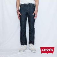 リーバイス511 デニムパンツ Levis Denim Pants