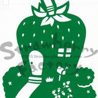 プレミアムシリーズ【いちごハウス】15cm版