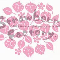 プレミアムシリーズ【草花といちご】20cm版