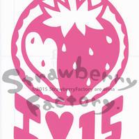 ロゴマークシリーズ【ラベルのIハート15】12cm版