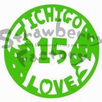 丸型シリーズ【ICHIGO15LOVE】9cm版