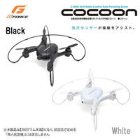 G-FORCE cocoon ドローン