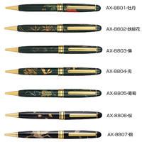セキセイ 輪島塗 蒔絵 雅風 ボールペン