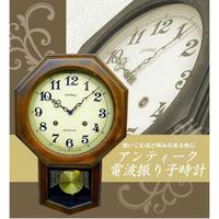 アンティーク電波振り子時計(8角型)