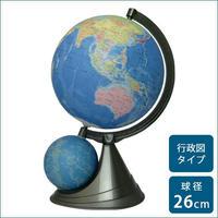 二球儀 行政図タイプ(26cm)