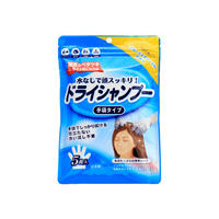 本田洋行 手袋シャンプー(5枚入×24袋セット)