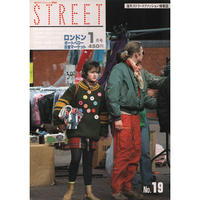 eBook- STREET magazine No.019 ( selling individually for trial )