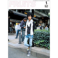 FRUiTS No.090