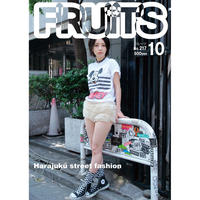 FRUiTS No.217