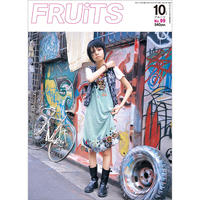 FRUiTS No.099