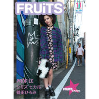 FRUiTS No.196