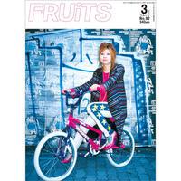 FRUiTS No.092