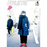FRUiTS No.081