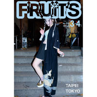 FRUiTS No.211