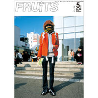 FRUiTS No.082