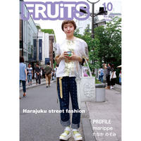 FRUiTS No.229