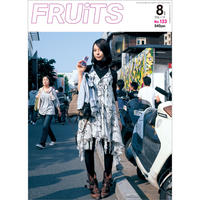 FRUiTS No.133