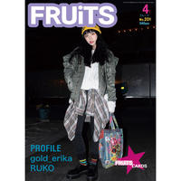 FRUiTS No.201