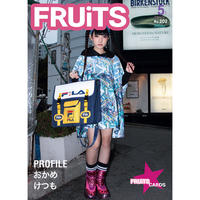 FRUiTS No.202
