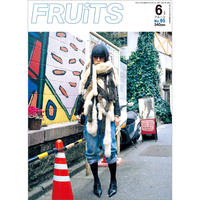 FRUiTS No.095