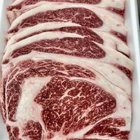 黒毛和牛 和妃牛リブロース 大判焼肉カット 600g