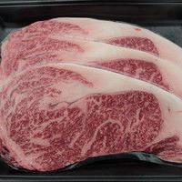 阿波黒牛 国産牛肉ロースステーキ3枚セット(180g×3枚)