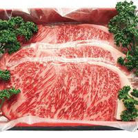 追加専用 神戸牛 ロースステーキ肉(180g)1枚