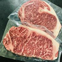 黒毛和牛 和妃牛サーロイン ステーキ肉(250g×2枚)